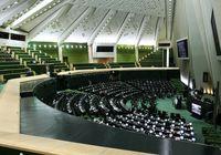 مجوز مجلس برای برداشت حداقل یک درصد از اعتبارات هزینهای امور پژوهشی